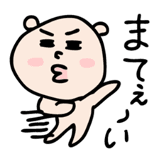 Pyu-taro sticker #637084