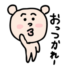 Pyu-taro sticker #637085