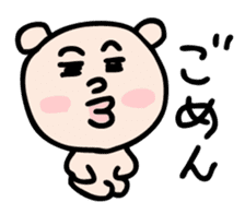 Pyu-taro sticker #637090