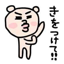 Pyu-taro sticker #637094