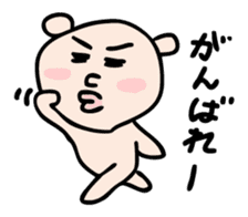 Pyu-taro sticker #637095