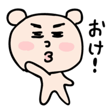 Pyu-taro sticker #637097