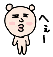 Pyu-taro sticker #637099
