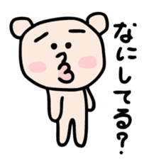 Pyu-taro sticker #637100