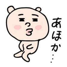 Pyu-taro sticker #637106