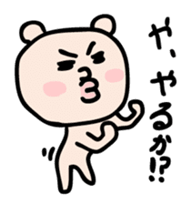 Pyu-taro sticker #637107