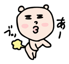 Pyu-taro sticker #637112