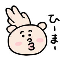 Pyu-taro sticker #637113
