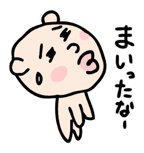 Pyu-taro sticker #637115