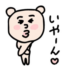 Pyu-taro sticker #637117