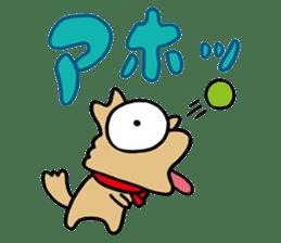 Fool Dog 2 sticker #637614