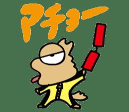 Fool Dog 2 sticker #637624