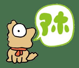 Fool Dog 2 sticker #637632