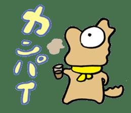 Fool Dog 2 sticker #637639