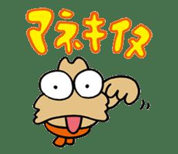 Fool Dog 2 sticker #637641