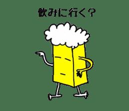 Feeling of weakness Taro. sticker #637963