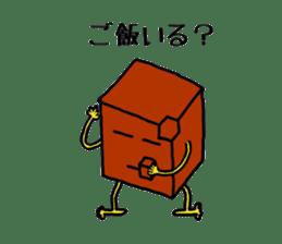 Feeling of weakness Taro. sticker #637969