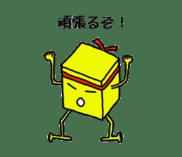 Feeling of weakness Taro. sticker #637970