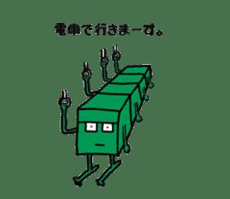 Feeling of weakness Taro. sticker #637973