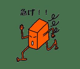 Feeling of weakness Taro. sticker #637975