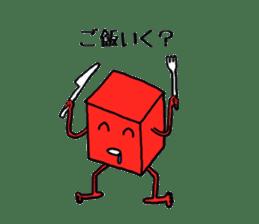 Feeling of weakness Taro. sticker #637979