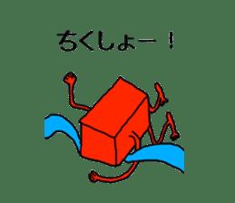 Feeling of weakness Taro. sticker #637984