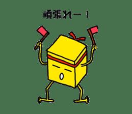 Feeling of weakness Taro. sticker #637985