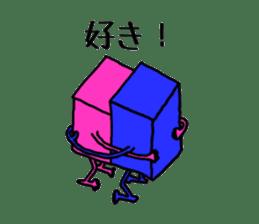 Feeling of weakness Taro. sticker #637986