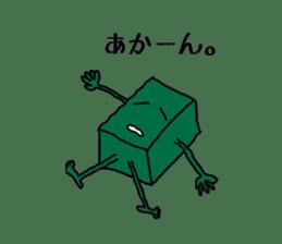 Feeling of weakness Taro. sticker #637989