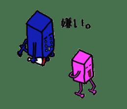 Feeling of weakness Taro. sticker #637993