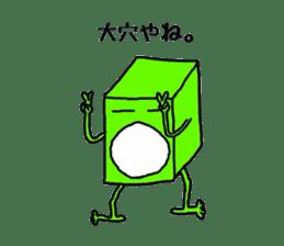 Feeling of weakness Taro. sticker #637998