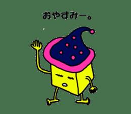 Feeling of weakness Taro. sticker #638001