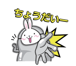Jelly beans Rabbit mask.2 sticker #638650