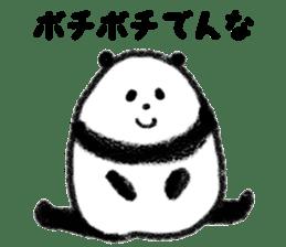 Beans Panda sticker #639643