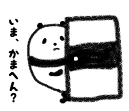 Beans Panda sticker #639645