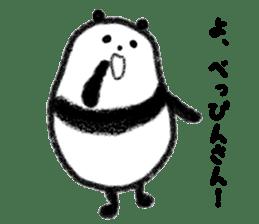 Beans Panda sticker #639646