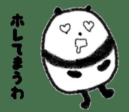 Beans Panda sticker #639647