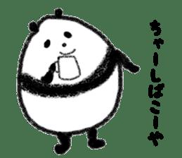 Beans Panda sticker #639649