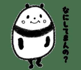 Beans Panda sticker #639652