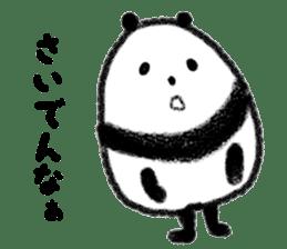Beans Panda sticker #639654