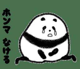 Beans Panda sticker #639657