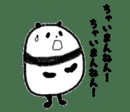 Beans Panda sticker #639658