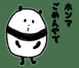 Beans Panda sticker #639661