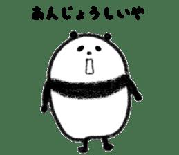 Beans Panda sticker #639663