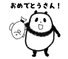 Beans Panda sticker #639664