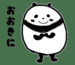 Beans Panda sticker #639665