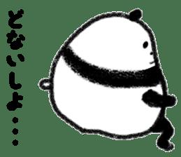 Beans Panda sticker #639669
