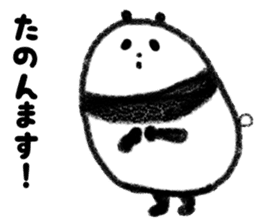 Beans Panda sticker #639673
