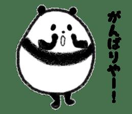 Beans Panda sticker #639674