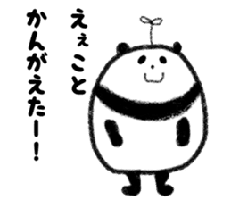 Beans Panda sticker #639677